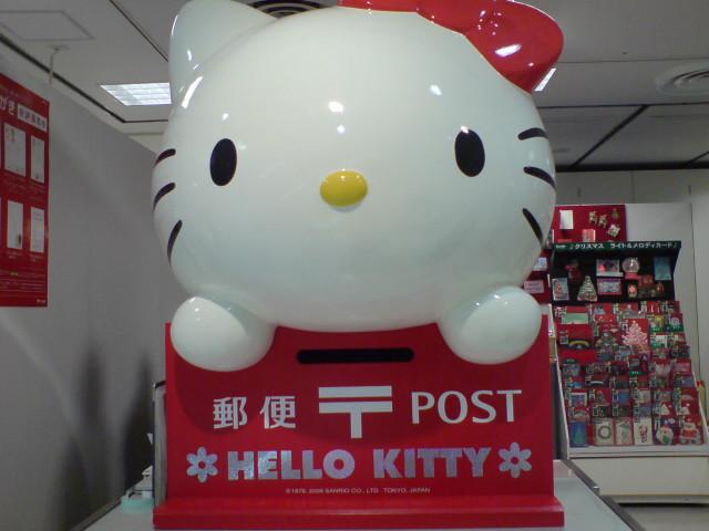 Et enfin, que serait le Japon sans sa boite aux lettres Hello Kitty ?
