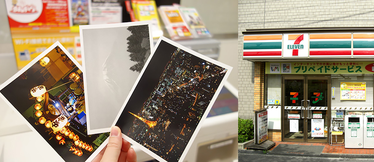 ou trouver des cartes postales a tokyo. Black Bedroom Furniture Sets. Home Design Ideas