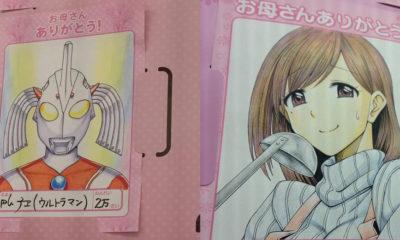 dessins-enfants-fêtes-des-mères-Japon