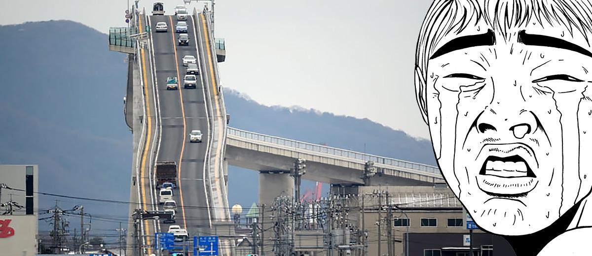 eshima-ohashi-pont-japon-insolite
