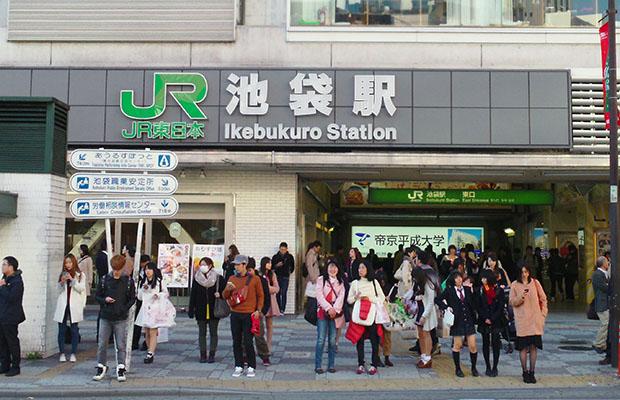 gare-ikebukuro-tokyo