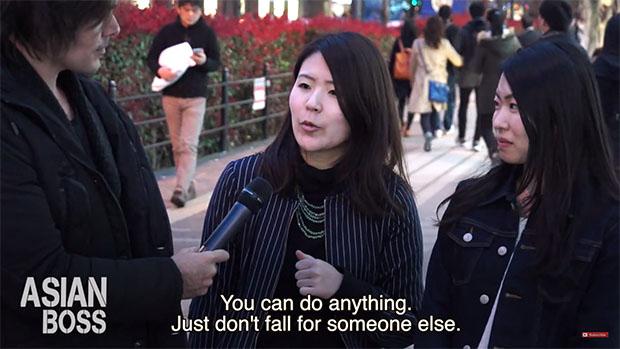 infidélité-japonais-mariage