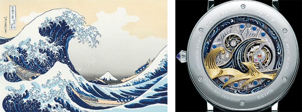 montre-hokusai-vague-seiko