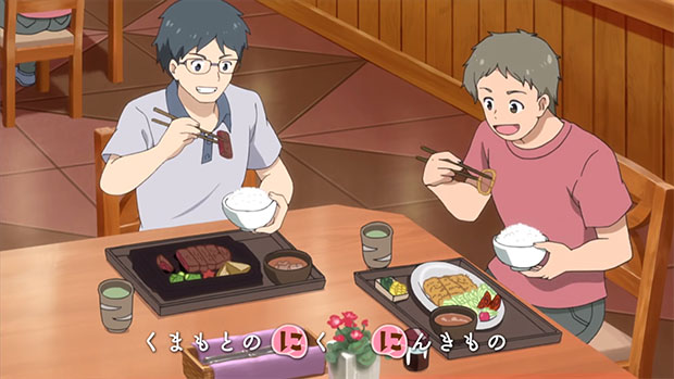 nikoyaka-kumamoto-anime-ghibli-1