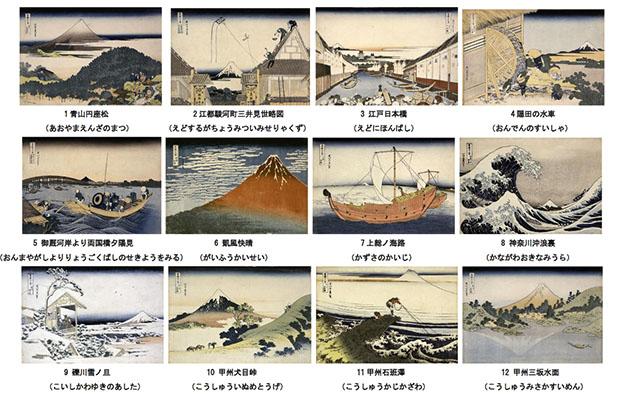 passeport-japon-ukiyo-e-hokusai-01
