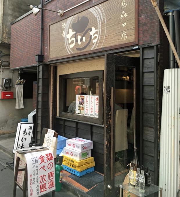 restaurant-buffet-poulet-frit-japon-tokyo (2)