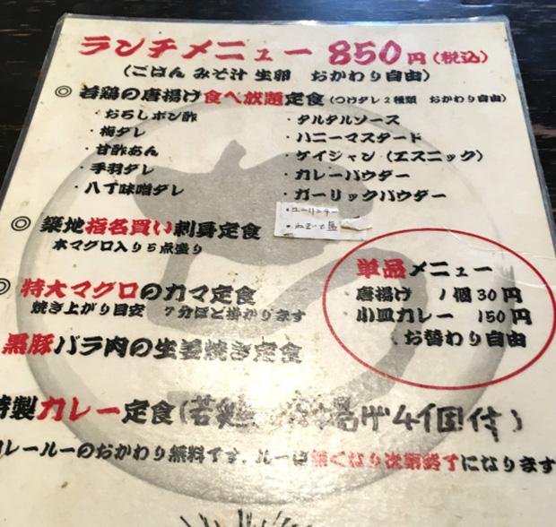 restaurant-buffet-poulet-frit-japon-tokyo (3)