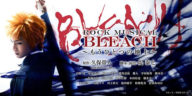 rock-musical-bleach-tokyo-kyoto
