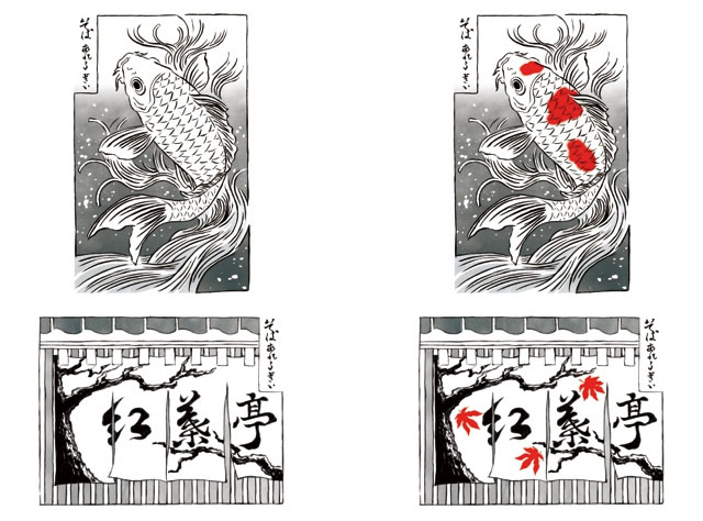 tatouage-allergie-soba-japon-hokkaido-2