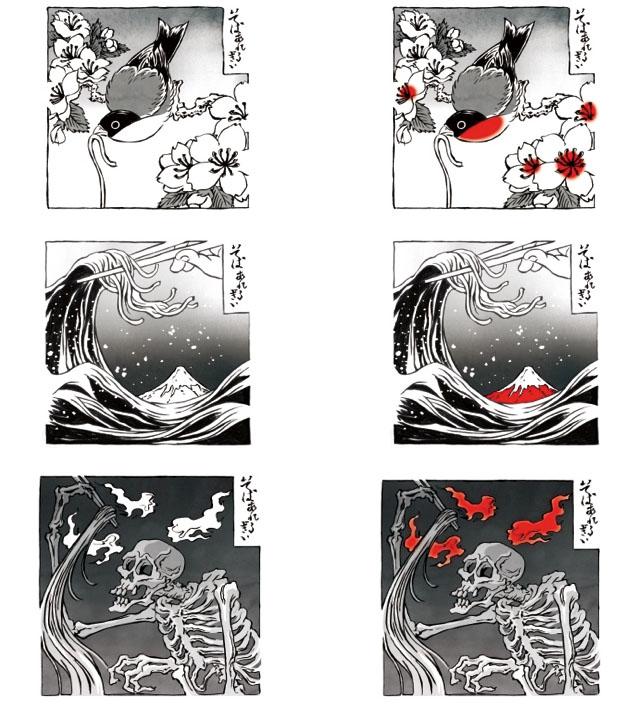 tatouage-allergie-soba-japon-hokkaido-3