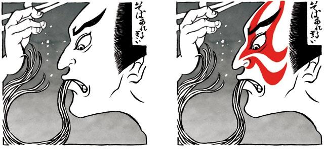 En cas d'allergie, un maquillage rouge apparaitra sur le visage