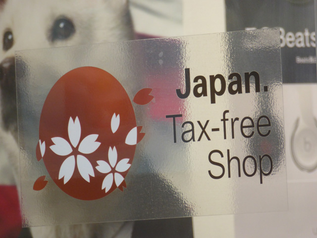 taxfreeshop-japon