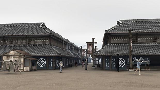 visite-edo-Japon