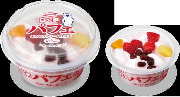 Le Parfait Shirokuma à la fraise agrémenté de haricots rouges et fruits glacés