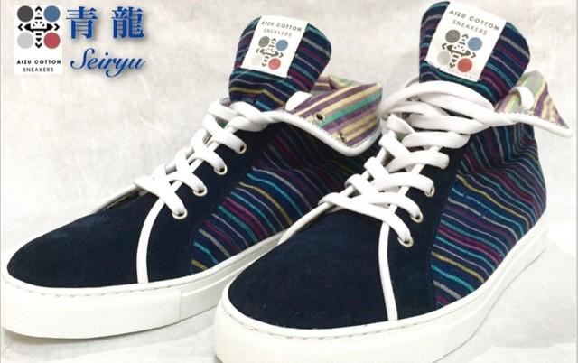 chaussures-tissu-aizu-kimono-fukushima-japon (10)