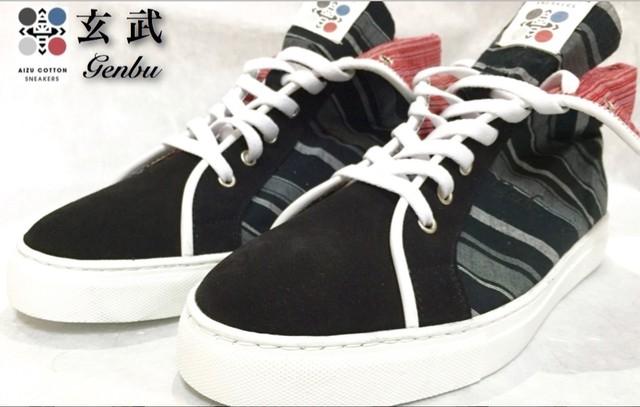 chaussures-tissu-aizu-kimono-fukushima-japon (11)