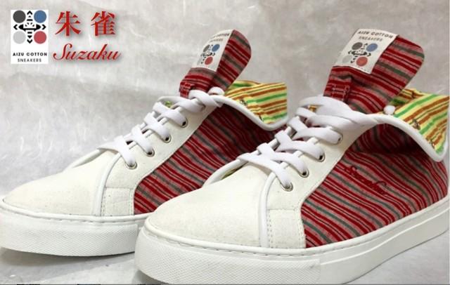 chaussures-tissu-aizu-kimono-fukushima-japon (9)
