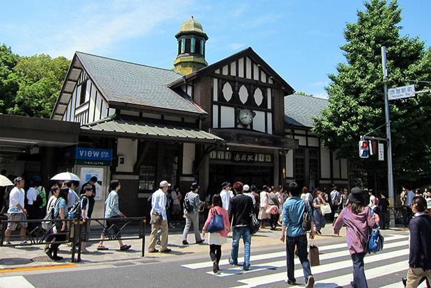 gare-harajuku-travaux-disparition-tokyo