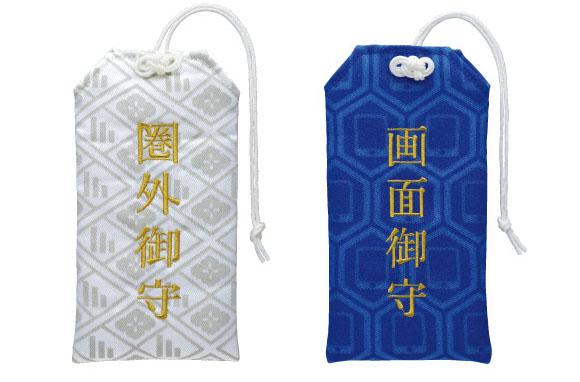 omamori-amulette-smartphone-gachapon (1)