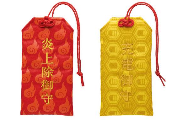 omamori-amulette-smartphone-gachapon (3)