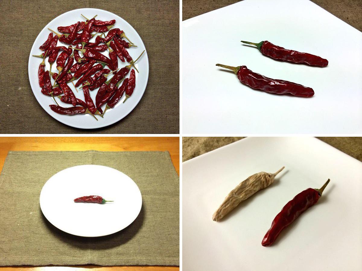 piment-bois-japon