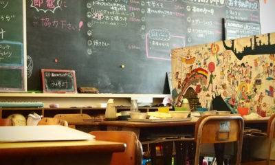 rokunen-yonkumi-restaurant-ecole-primaire-Japon
