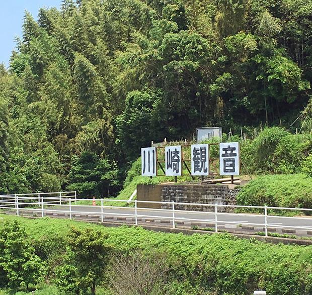 temple-seins-japon-oppai-kannon-kawasaki (3)