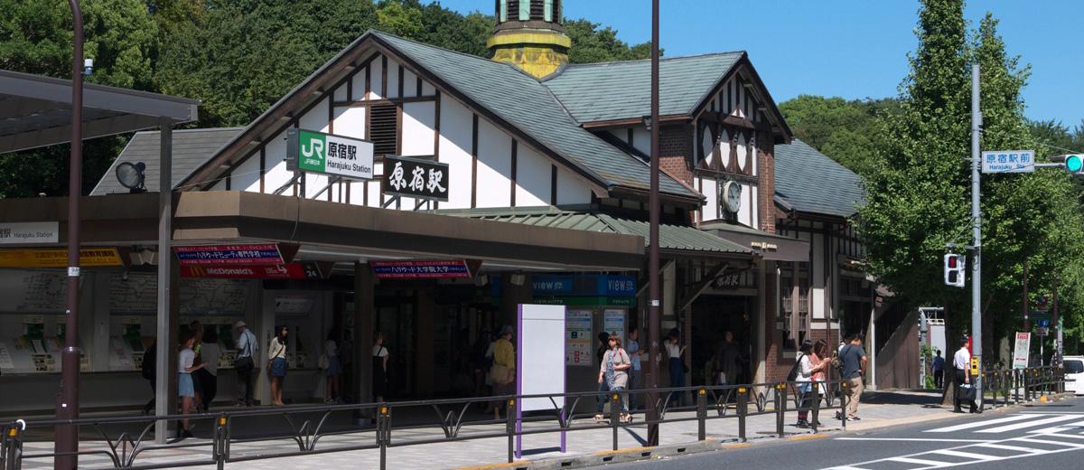 travaux-gare-harajuku-yamanote-tokyo