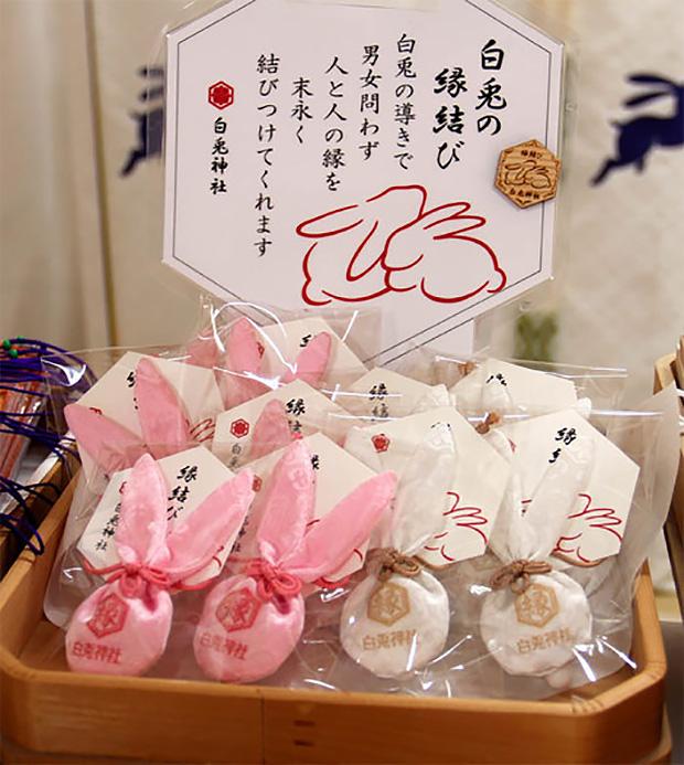 amulettes-japon-sanctuaires-shinto-lapins