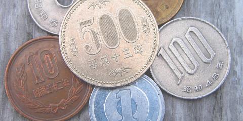 echanger-yens-pieces-monnaie-voyage-change