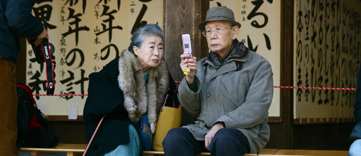 esperance-de-vie-japon-age-naissance-record-seniors