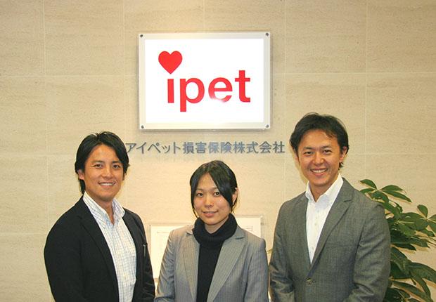 ipet-insurance