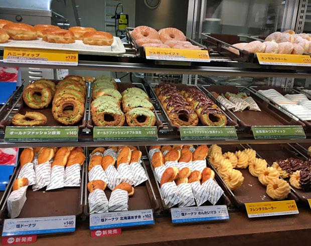 mister-donut-buffet-a-volonte-tokyo-2
