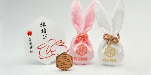 omamori-kawaii-amulettes-lapin-sanctuaire-japon-tottori