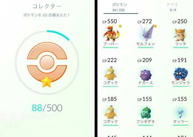 pokemon-go-tokyo-capture-spots