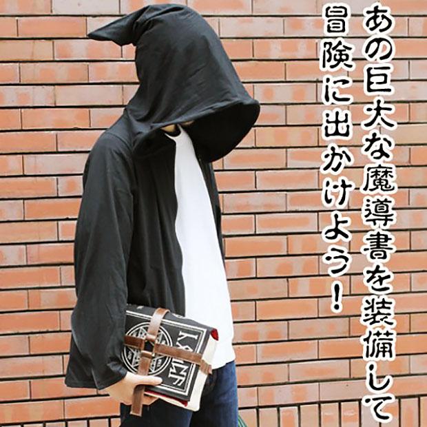 sacoche-grimoire-livre-magie-Japon (3)