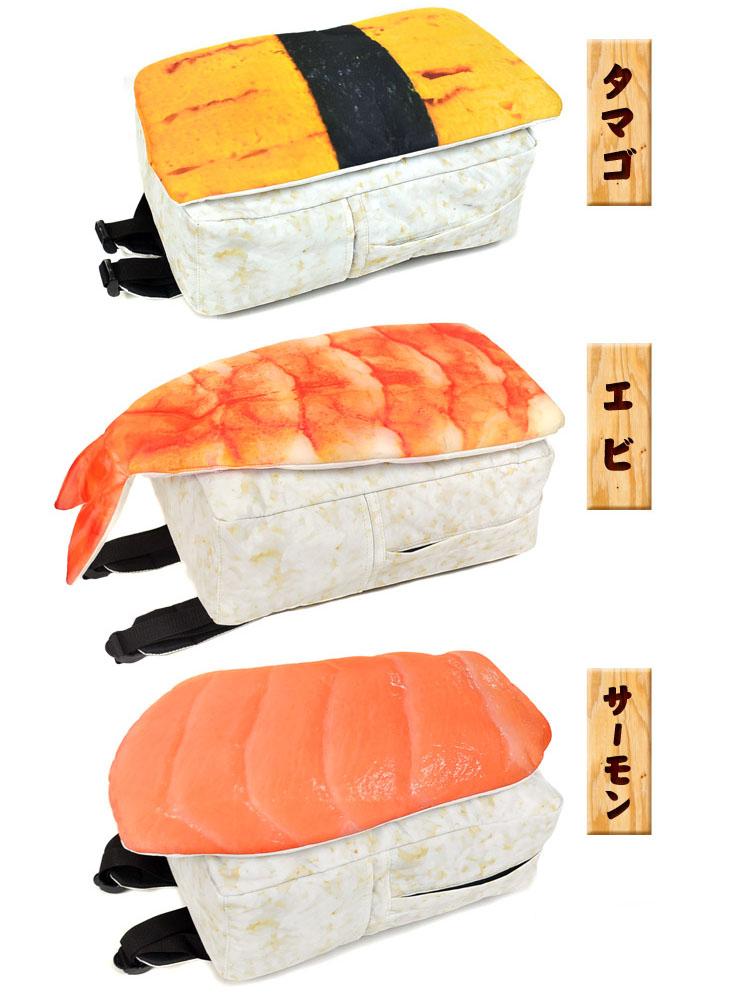 sacs-a-dos-sushis-japonais