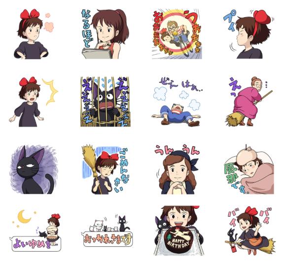 stickers-line-kiki-ghibli-2