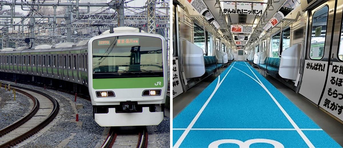 train-yamanote-athletisme-jeux-olympiques-rio-tokyo-japon
