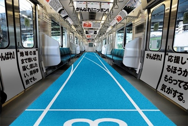 train-yamanote-athletisme-jeux-olympiques-rio-tokyo