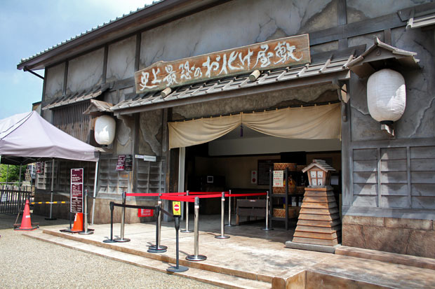 Toei House of Horrors-japon