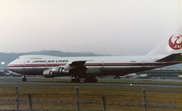 crash-avion-jal-123-japon