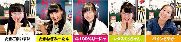 idol-sasayama-ramen-osaka