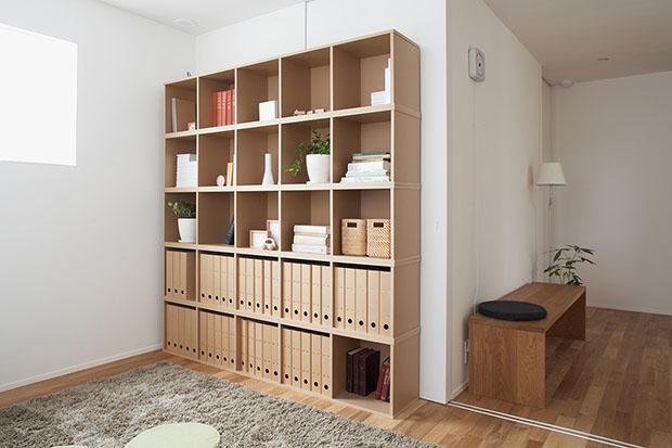 maison-gratuite-Japon-Tokyo-logement-vivre (3)