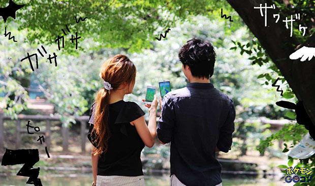 pokemon-gokon-rencontre-amoureuse-pokémongo