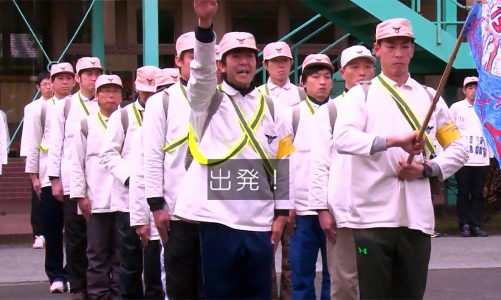 camps-de-lenfer-cadres-japon